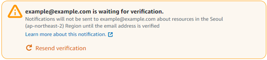 Email waiting verification banner in the Lightsail console.