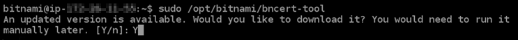 Message indicating a new version of the bncert tool is available