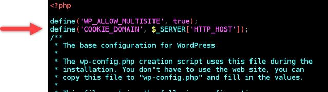 wp-config ファイルへの編集