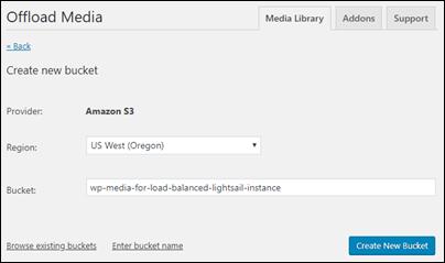 WP Offload Media プラグインを使用して新しい Amazon S3 バケットを設定します。