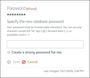 데이터베이스 암호 변경